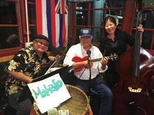 With Roger and Carrie, Bob's Hawaiian Stye Restaurant